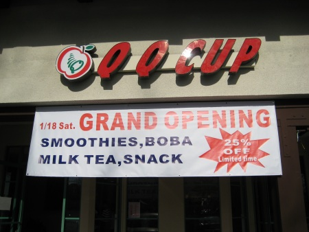 "The banner in front of QQ Cup attracts the attention of passersby driving down Newark Boulevard. QQ Cup is open seven days a week, from 11 AM to 9:30 PM. ""We're also having a promotion currently,"" Luu said. ""As long as the banner remains in front of the store, all orders are automatically 25% off."" PC: Priscilla Ng"